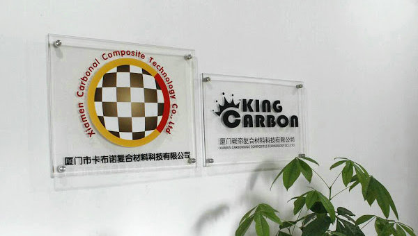Carbonal & Carbonking bike factory